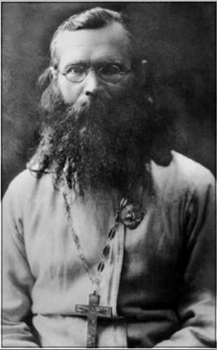 Протоиерей Михаил Богословский. 1930-е годы