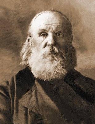 Сщмч. Димитрий Игнатенко. Фотография. Тюрьма г. Симферополя. 1926 г.