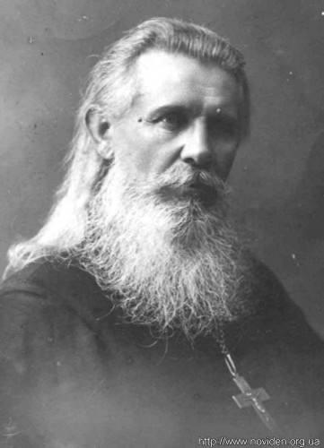 Протоиерей Феодосий Филиппович Станкевич