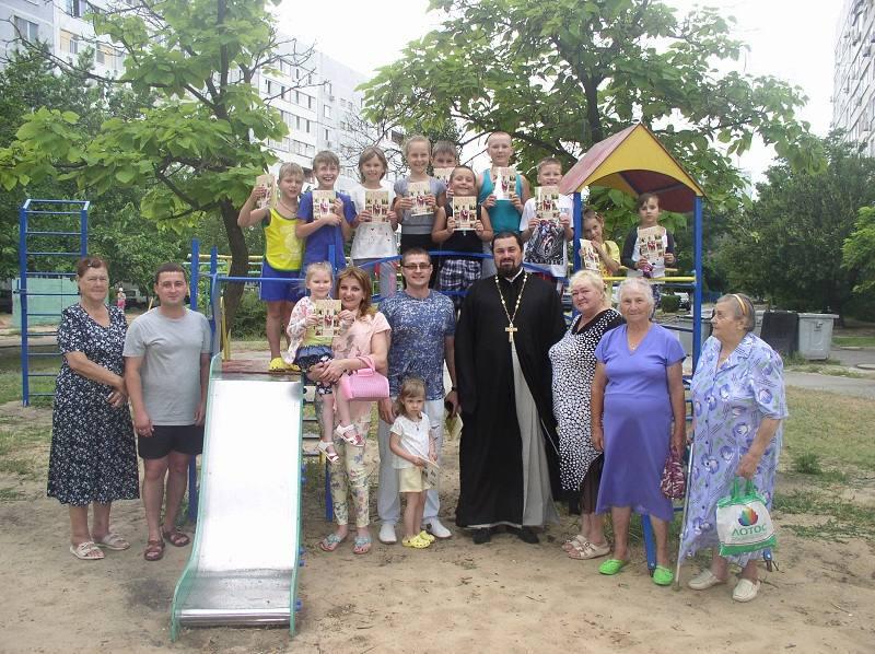 сайт знакомсв для православных украинской церкви