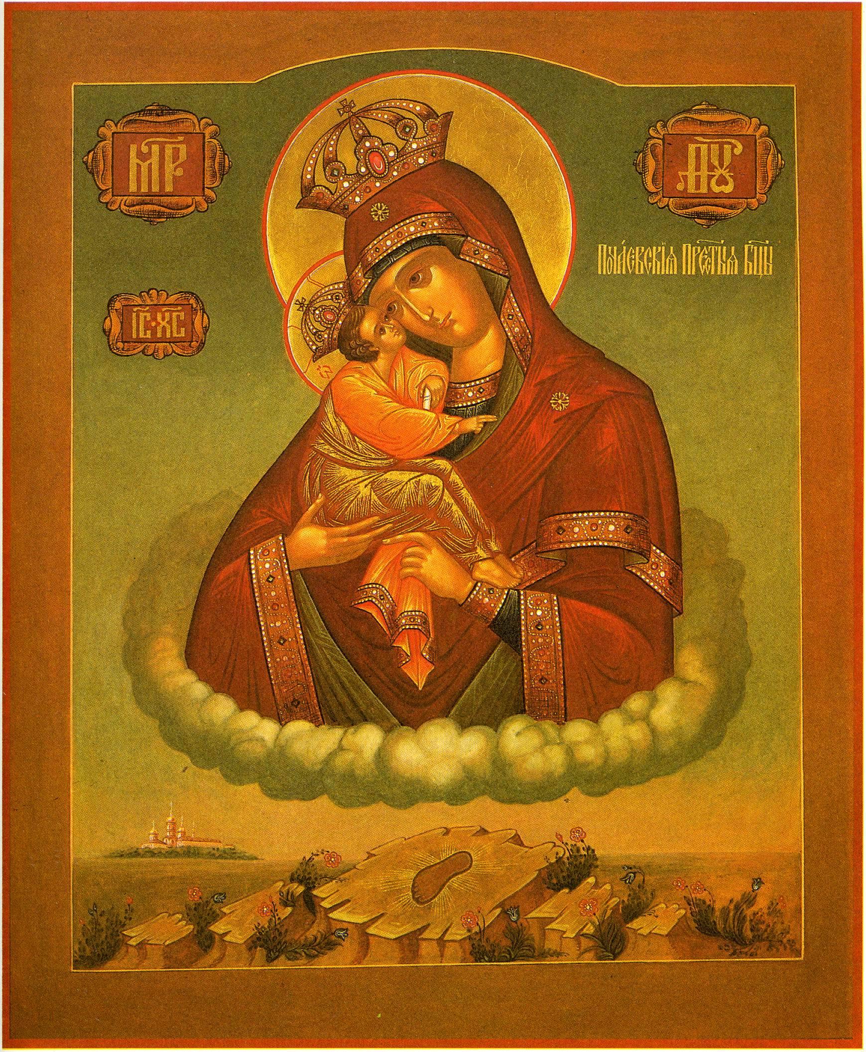 оптовые поздравления с праздником почаевской иконы божией матери педали приколы для