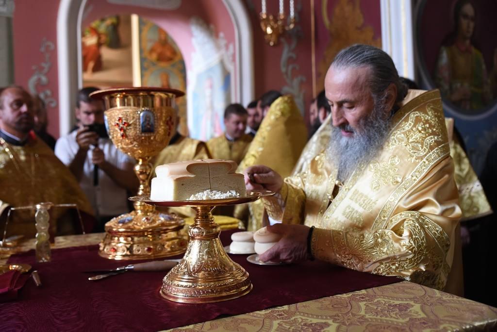 Поздравление на литургии