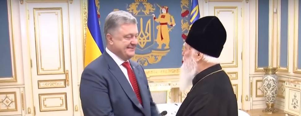 Встреча П. А. Порошенко с М. А. Денисенко 11.10.18 г.